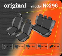 EMC Чехлы на сиденья Volkswagen Caddy 2010- (5)