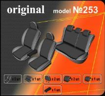 EMC Чехлы на сиденья Volkswagen Golf 6 HB