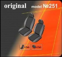 Чехлы на сиденья Volkswagen LT 46 (1+1) EMC