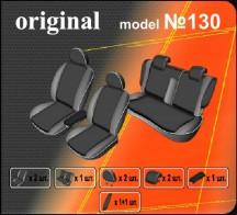 EMC Чехлы на сиденья Volkswagen Passat B5 Sedan 2001-