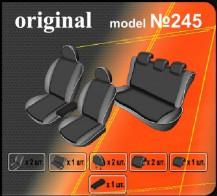 Чехлы на сиденья Volkswagen Polo HB 2009- (цельная спинка) EMC