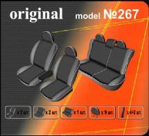 Чехлы на сиденья Volkswagen Transporter 5 Caravelle 2009- (9) EMC
