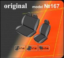Чехлы на сиденья Volkswagen Transporter 5 2003-2009 (2+1) EMC