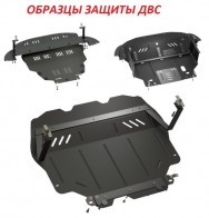 Шериф-Щит Защита двигателя и коробки передач Fiat 500