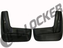 Брызговики передние MG 550 sedan (08-) L.Locker