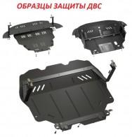 Шериф-Щит Защита двигателя и коробки передач Volkswagen Polo 2009-
