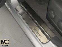 Nataniko Накладки на пороги Chevrolet Epica (PREMIUM)
