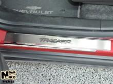 Nataniko Накладки на пороги Chevrolet Tracker 2012- (PREMIUM)
