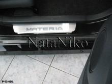 Nataniko Накладки на пороги Daihatsu Materia