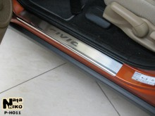 Nataniko Накладки на пороги Honda Civic 5D 2011-2017 (Premium)