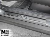 Nataniko Накладки на пороги Honda Pilot 2008-2015 (Premium)
