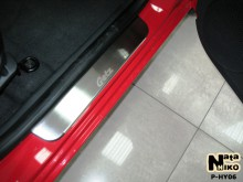 Nataniko Накладки на пороги Hyundai Getz 5-ть дверей (Premium)