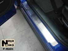 Накладки на пороги Mazda CX-7