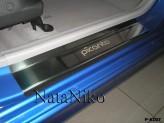 Nataniko Накладки на пороги Kia Picanto 2004-2011 (Premium)