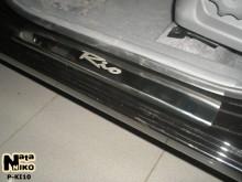 Накладки на пороги Kia Rio 2005-2011