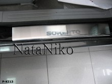 Nataniko Накладки на пороги KIA Sorento 2009-2015