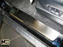 Накладки на пороги Mitsubishi Pajero Wagon 2007- (Premium)