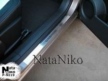 Накладки на пороги Nissan Qashqai +2