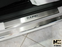 Накладки на пороги Skoda Rapid Premium