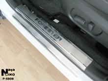 Nataniko Накладки на пороги Subaru Forester 2012- (Premium)