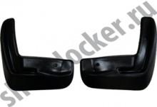 L.Locker Брызговики задние Geely SL (SC7)