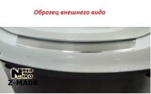 Накладка на бампер с загибом KIA CEED II 5D Nataniko