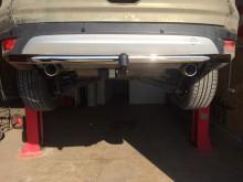 UA Tuning Защита задняя Ford Kuga 2012- (труба одинарная d 60)
