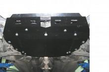 Кольчуга Защита двигателя, коробки передач, радиатора Kia Cerato 2005-2009