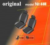 Чехлы на сиденья Volkswagen Caddy 2010- (1+1) EMC