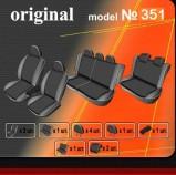 Чехлы на сиденья Volkswagen Caddy 2004-2015 (7 мест) EMC