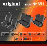 EMC Чехлы на сиденья Volkswagen Caddy 2010- (7)