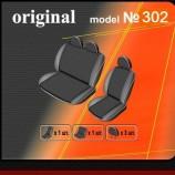 Чехлы на сиденья Citroen Jumpy 2007- (1+2)