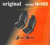 EMC Чехлы на сиденья Citroen Jumpy 1995-1999, 2000-2007 (1+1)