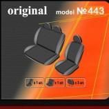 Чехлы на сиденья Fiat Scudo 2007- (1+2)