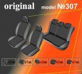 EMC Чехлы на сиденья Toyota Yaris HB 2011-