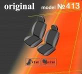 Чехлы на сиденья Renault Kangoo 2008-2013- (1+1) EMC