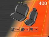 EMC Чехлы на сиденья Peugeot Boxer -2006 (1+2)