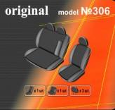 Чехлы на сиденья Peugeot Expert Van 2007- (1+2)