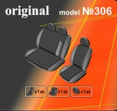 EMC Чехлы на сиденья Peugeot Expert Van 2007- (1+2)