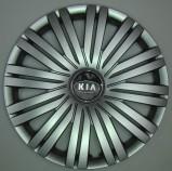 SKS (с эмблемой) Колпаки Kia 339 R15