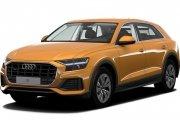 Audi Q8 2018-