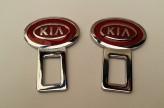 Заглушки ремня безопасности KIA