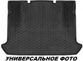 AvtoGumm Резиновый коврик в багажник Chery Arrizo 3 2015-