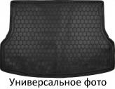Резиновый коврик в багажник Lada Kalina Cross (универсал) AvtoGumm