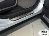 Nataniko Накладки на пороги Kia Sorento 2015- (Premium)