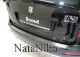 Nataniko Накладка на бампер Skoda A5 combi 2009-2013