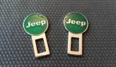 Заглушки ремня безопасности Jeep (зелёные)