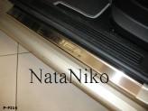 Nataniko Накладки на пороги Fiat Linea (Premium)