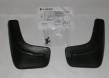 Брызговики передние Chevrolet Lacetti Daewoo Gentra