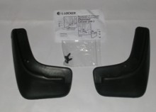Брызговики передние Chevrolet Lacetti (04-)